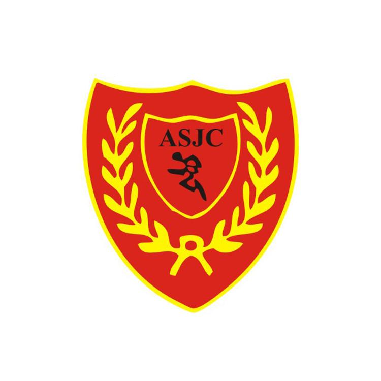 ASJC Annual Run 2018