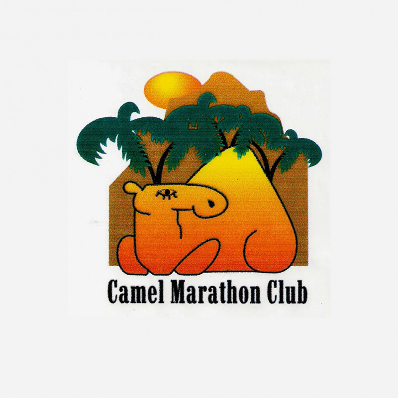Camel Muar Run