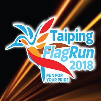 Taiping International Flag Run
